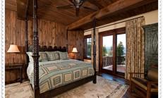 Rustik Yatak Odası Perdeleri