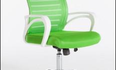 İstikbal Ofis Sandalyeleri