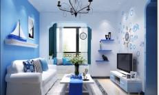 Mavi Salon Dekoru