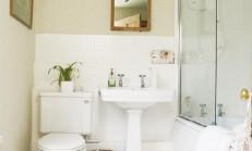 Küçük Banyo Dekorasyonu
