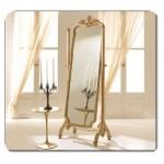 Varaklı Boy Aynası