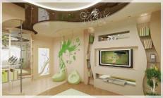 Küçük Salon Dekorasyonu