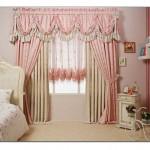 Brillant Pembe Yatak Odası Perdesi