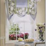 Çiçek Desenli Mutfak Perdeleri