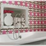 Pembe Beyaz Banyolar