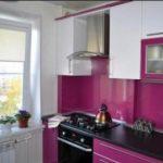 Fuşya Rengi Mutfak Dolaplari