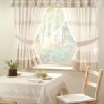 Rustik Mutfak Perdesi