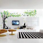 Salon Duvar Dekorasyonu