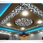 Işıklı Alçıpan Tavan Modelleri